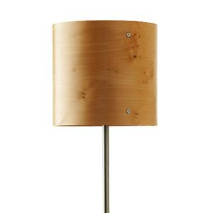 timber veneer standard lamp